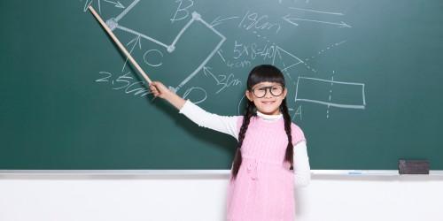 o-KIDS-PLAYING-TEACHER-facebook.jpg